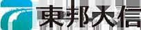 株式会社 東邦大信